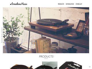 Amadana Music 特設サイト