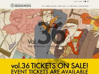 アートイベント デザインフェスタ | Art Event Design Festa