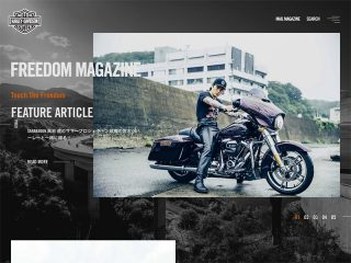 FREEDOM MAGAZINE by Harley-Davidson Japan