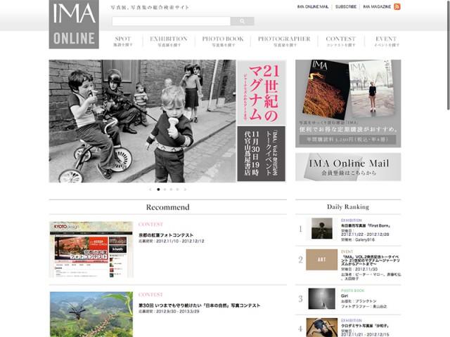 IMA ONLINE - 写真展、写真集の総合検索サイト