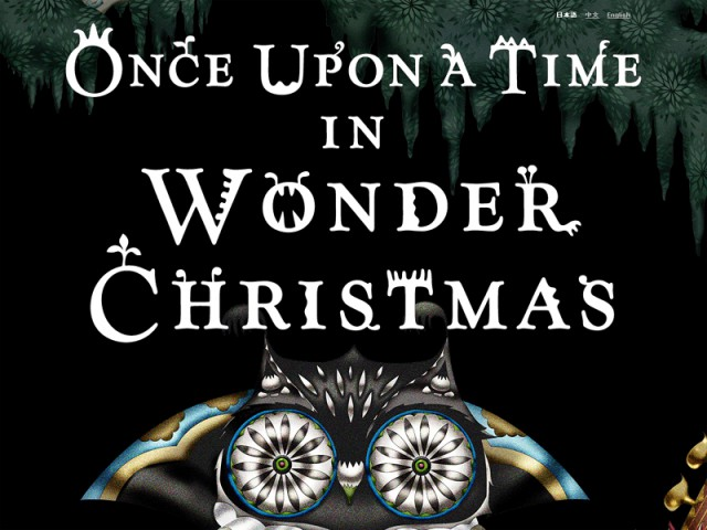 Once Upon a Time In Wonder Christmas : 伊勢丹