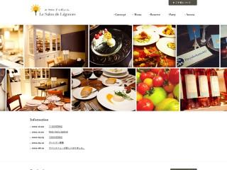 Le Salon de Légumes | ル サロン ド レギューム