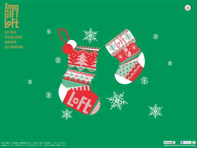 2012 LOFT CHRISTMAS | LOFT