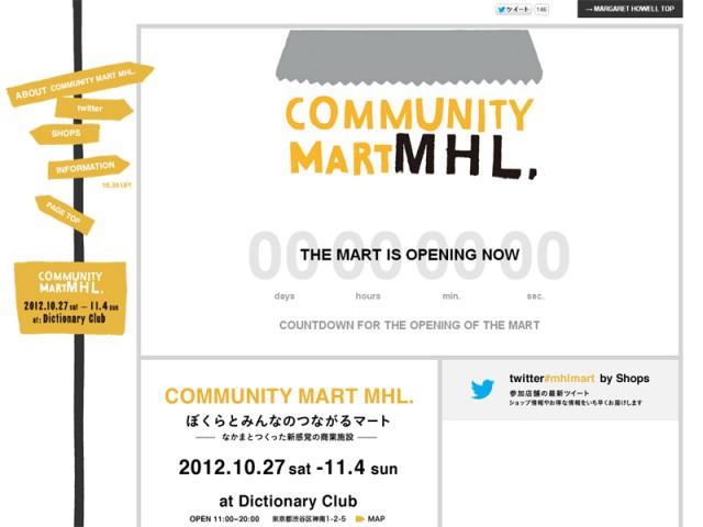 COMMUNITY MART MHL.