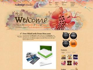N.Design Studio | Design Blog & Portfolio