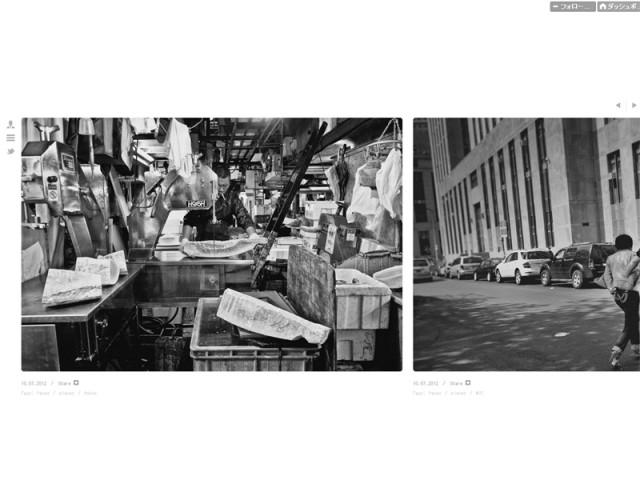 Range-Findings : The Photography of Scott Witt