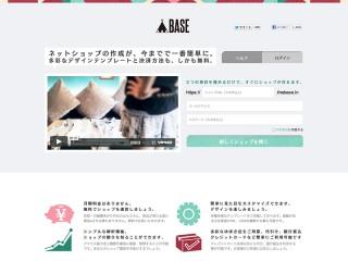 BASE(ベイス) | ネットショップ作成が、今までで1番簡単に。