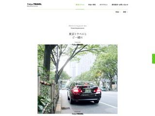 Tokyo TRAVEL | 東京トラベル