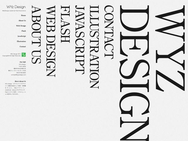 WYz Design - Webデザイン・JavaScript・jQuery・Flash・イラストレーション - 東京 横浜