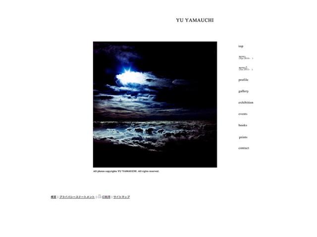 山内悠ウェブサイト - yuyamauchi.com